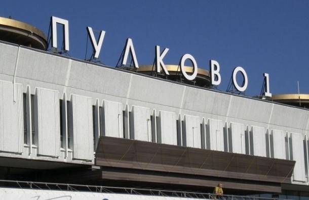 Авиарейсы из Пулково задерживаются из-за метели