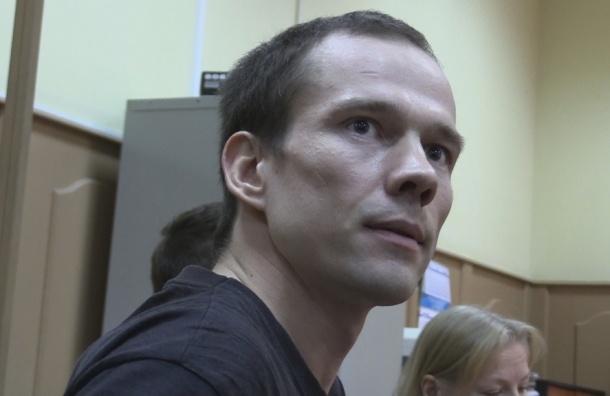 Дадина перевели из Карелии в колонию в Кировской области