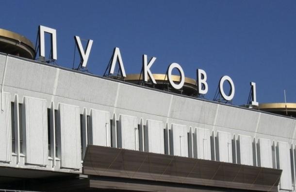 СМИ: пассажиропоток «Пулково» в 2016 году снизится на 5 процентов