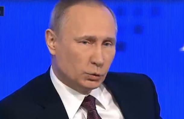 Винокурова спросила Путина о патриотах, Сечине и Соколове