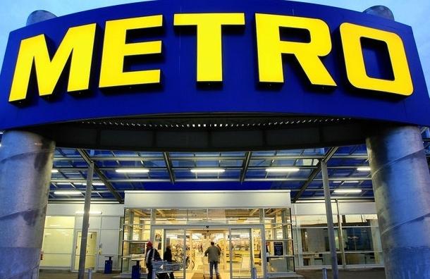 Магазин METRO в Архангельске суд обязал пропускать покупателей без карт клиентов