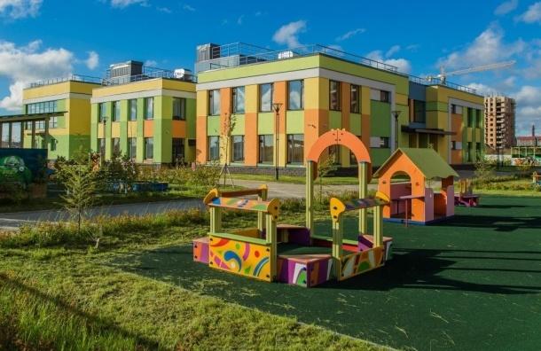 Компания «Строительный трест» отмечена специальной наградой «За весомый вклад в развитие социальной инфраструктуры Ленинградской области»