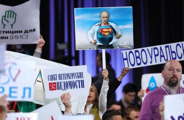 Пикетирующую онкобольную задержали у пресс-конференции Путина