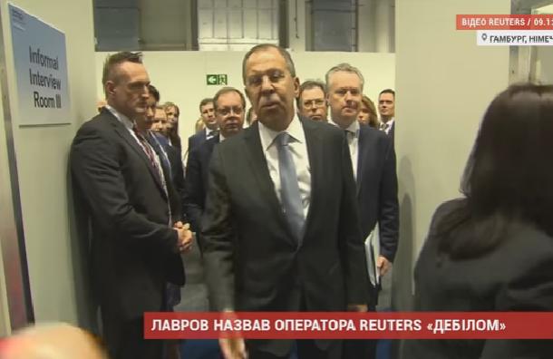 СМИ: Лавров назвал оператора Reuters дебилом