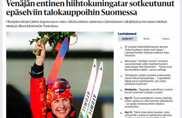 Финская полиция знает о художествах депутата Егоровой