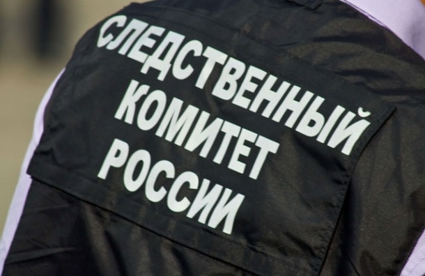 Глава управления собственной безопасности МВД поСеверо-Западу схвачен завзятку