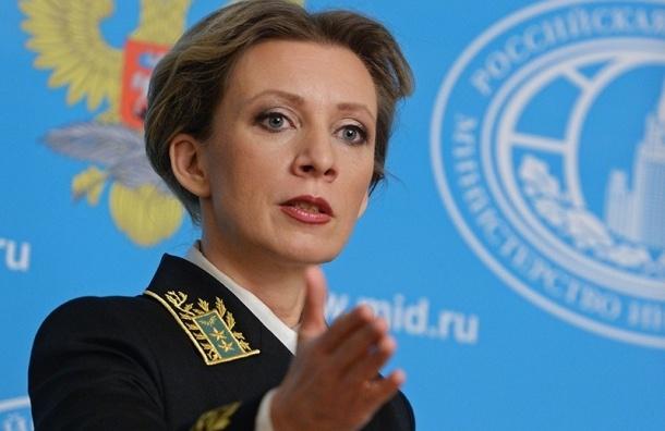 Захарова: из США выслали 96 россиян
