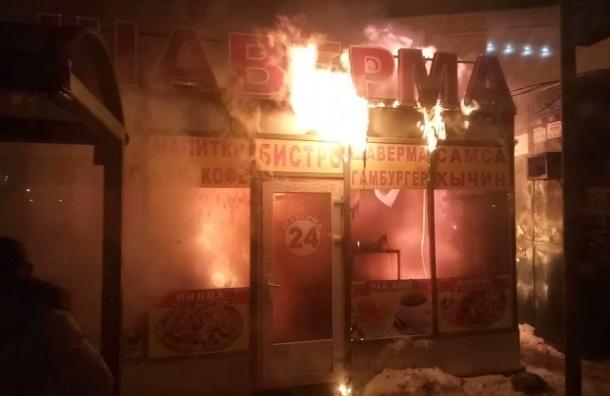 Пожарные потушили бистро «Шаверма» напротив станции «Политехническая»