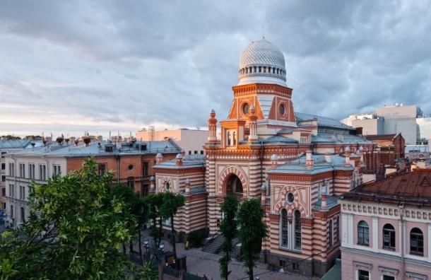 Петербургская синагога отменила фейрверк в знак траура