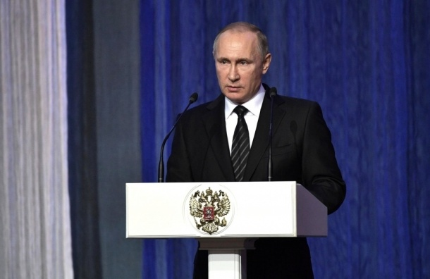 Владимиру Путину доверяет 61% россиян