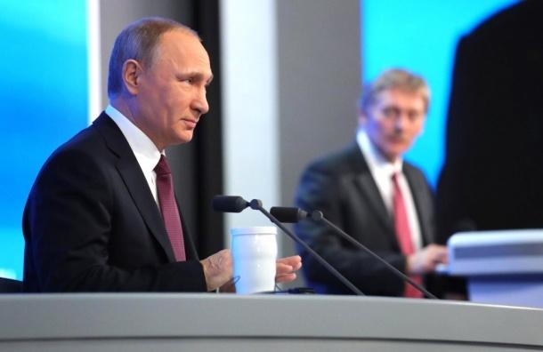 Путин об информаторе ВАДА: «Он из Канады сюда гадость таскал»