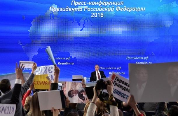 «Водке – нет, квасу – да»: Путин вспомнил вопрос про квас