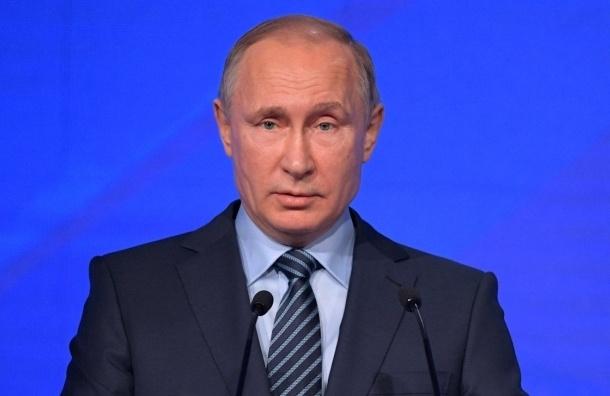 Президент России начал обращение к Федеральному Собранию
