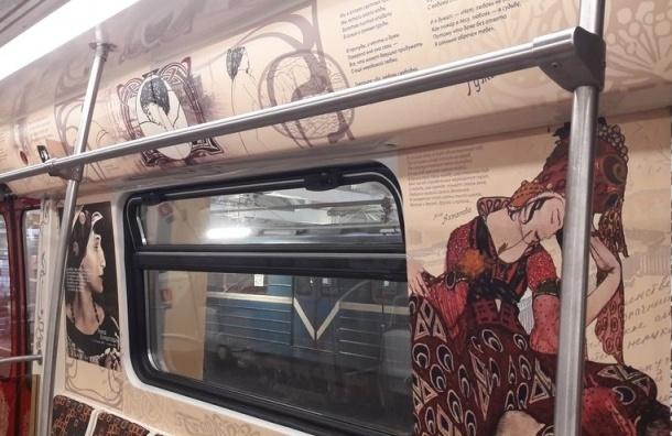 «Литературный поезд» запустили в метро Петербурга
