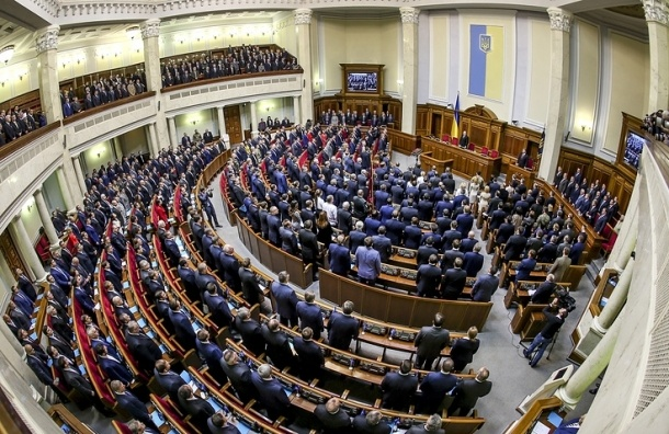 Рада зарегистрировала закон о господдержке русского языка на Украине