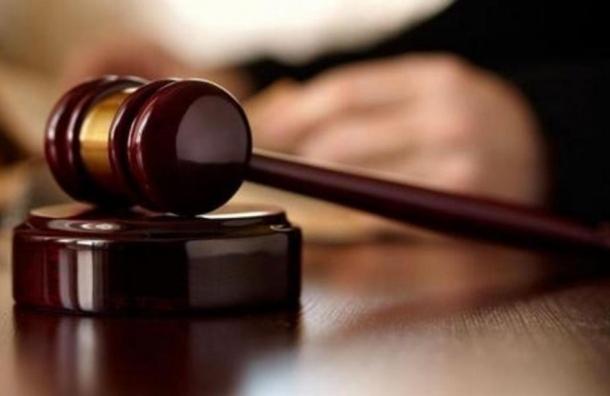 Житель Петербурга наказан условно за ограбление сотрудника УФСИН