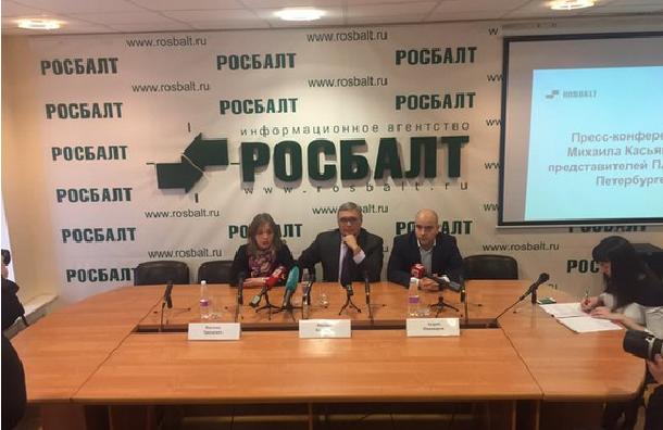 Касьянов переизбран на пост главы партии