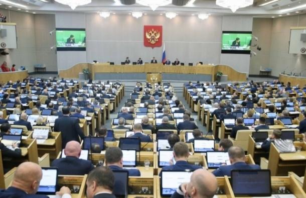 Госдума может упростить должникам выезд за границу