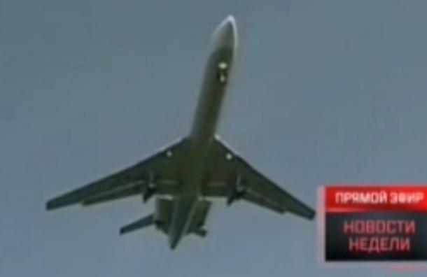 СМИ узнали онайденном в6км отберега шасси Ту-154