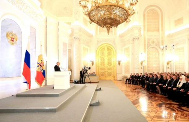Путин завершил свое послание к Федеральному Собранию