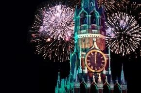 Новый год наступит на 1 секунду позднее