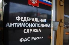 ФАС предупредила Албина о возможных нарушениях закона