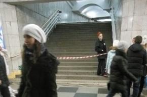 Закрыт переход между «Достоевской» и «Владимирской»