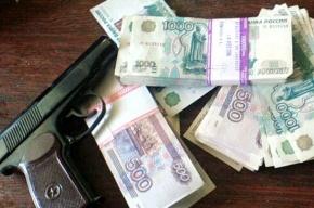 Разбойников ищут в Петербурге