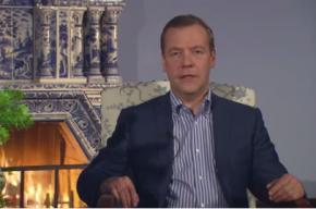 Медведев пожелал россиянам здоровья и счастья в 2017 году