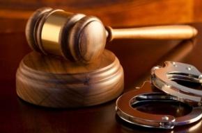 Суд арестовал посредников во взятке за освобождение из «Крестов»