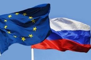 Россия будет стремиться к безвизовому режиму с ЕС