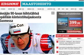 Крупнейшая вечерняя газета Финляндии написала о депутате Егоровой