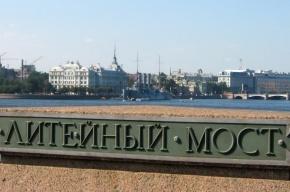 Ночью в Петербурге разведут Литейный мост