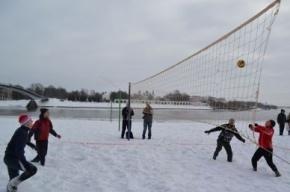 Волейбол на снегу признали официальным видом спорта в России