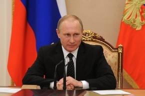 Путин призвал следственные органы тише бороться с коррупцией