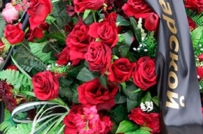 Ордена Мужества вручили родственникам погибших в Сирии российских медсестер