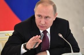 Журналисты показали возмутившее Путина постановление