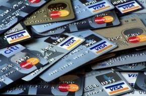 Ученые рассказали, как взломать банковскую карту за 6 секунд