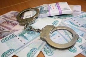 Замначальника полиции на Московском вокзале задержали за взятку