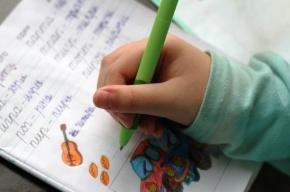 Одинокую 4-летнюю девочку нашли около станции «Удельная»