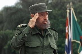 КПРФ предложила поставить в Петербурге памятник Фиделю Кастро