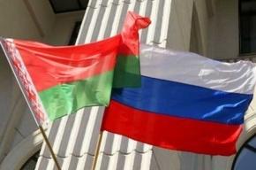 Принят бюджет Союзного государства России и Белоруссии