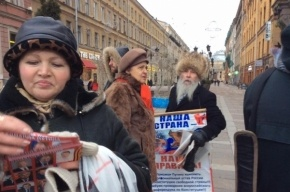 НОДовцы напали на журналиста «Коммерсанта» в Петербурге