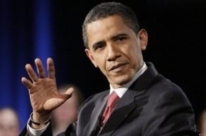 Закон Магнитского Обама распространил на весь мир