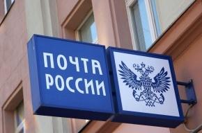 Посетитель «Почты России» на Комендантском умер около входа