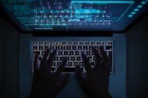 Хакеры похитили со счетов Банка России 2 млрд рублей