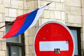 Антироссийские санкции Евросоюз продлил до конца июля