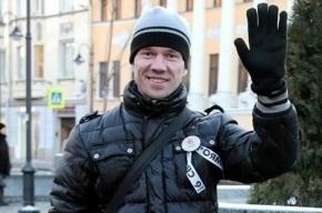 Карельский СК признал законным применение физической силы к Дадину