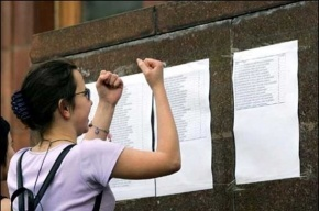 СМИ: студентов из российских университетов проверяют на экстремизм