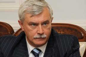 Полтавченко: интерес к инвестпроектам Петербурга вырос
